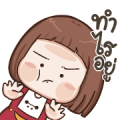Pompam Animated Sticker for LINE & WhatsApp   ZIP: GIF & PNG
