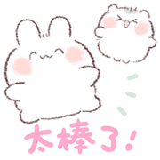 Pyoko Pyoko Poyo Usa and Ham Sticker for LINE & WhatsApp | ZIP: GIF & PNG