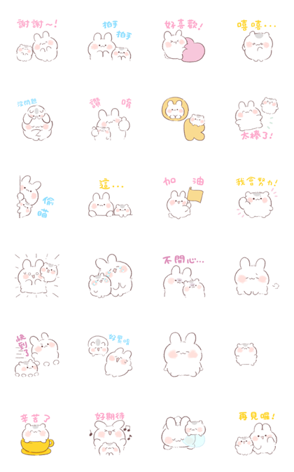 Pyoko Pyoko Poyo Usa and Ham Line Sticker GIF & PNG Pack: Animated & Transparent No Background | WhatsApp Sticker