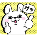 Rabbit 100% Intense Messages Sticker for LINE & WhatsApp | ZIP: GIF & PNG
