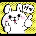 Rabbit 100% Intense Messages