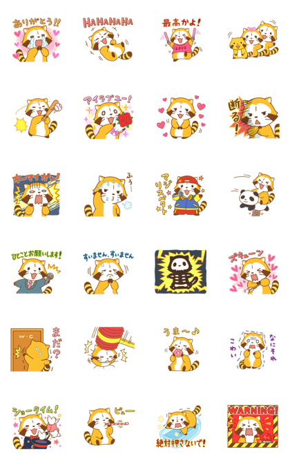 Rascal Intense Stickers Line Sticker GIF & PNG Pack: Animated & Transparent No Background | WhatsApp Sticker