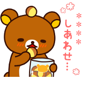 Rilakkuma Custom Stickers Sticker for LINE & WhatsApp | ZIP: GIF & PNG