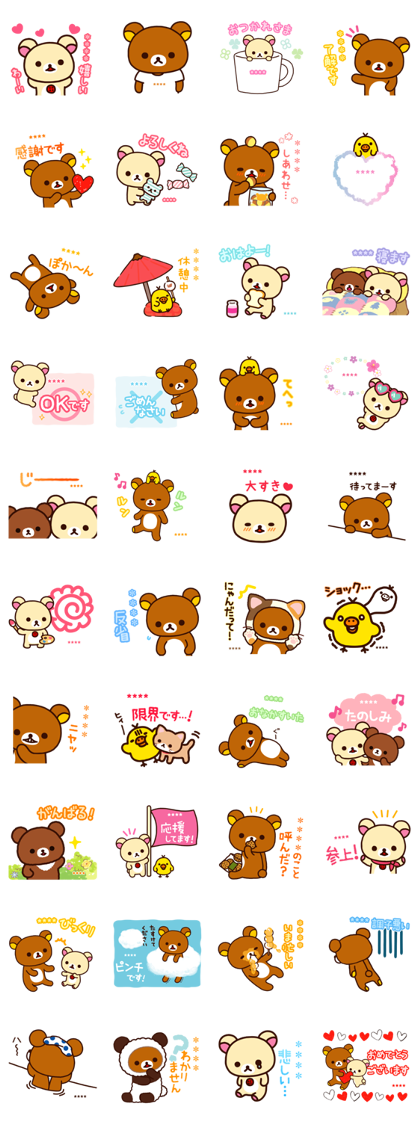 Rilakkuma Custom Stickers Line Sticker GIF & PNG Pack: Animated & Transparent No Background | WhatsApp Sticker