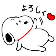 SNOOPY Intense Stickers Sticker for LINE & WhatsApp | ZIP: GIF & PNG
