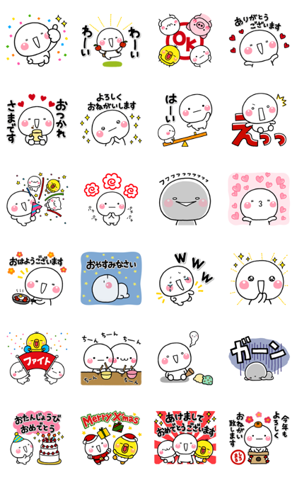 Shiromaru Timeless Pop-Up Stickers Line Sticker GIF & PNG Pack: Animated & Transparent No Background | WhatsApp Sticker