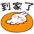 Spoiled Rabbit: Contact Sticker for LINE & WhatsApp | ZIP: GIF & PNG