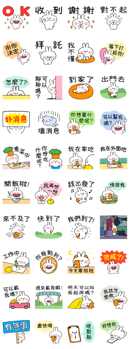 Spoiled Rabbit: Contact Line Sticker GIF & PNG Pack: Animated & Transparent No Background | WhatsApp Sticker