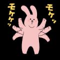 Sukiusagi Moves Again