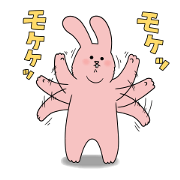 Sukiusagi Moves Again Sticker for LINE & WhatsApp | ZIP: GIF & PNG