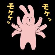 Sukiusagi Moves Again Sticker for LINE & WhatsApp | ZIP: GIF & PNG