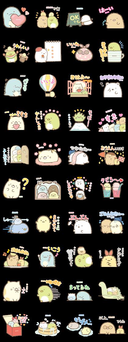 Sumikkogurashi Custom Stickers Line Sticker GIF & PNG Pack: Animated & Transparent No Background | WhatsApp Sticker