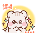 Sunglin Custom Stickers Sticker for LINE & WhatsApp | ZIP: GIF & PNG