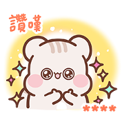 Sunglin Custom Stickers Sticker for LINE & WhatsApp | ZIP: GIF & PNG