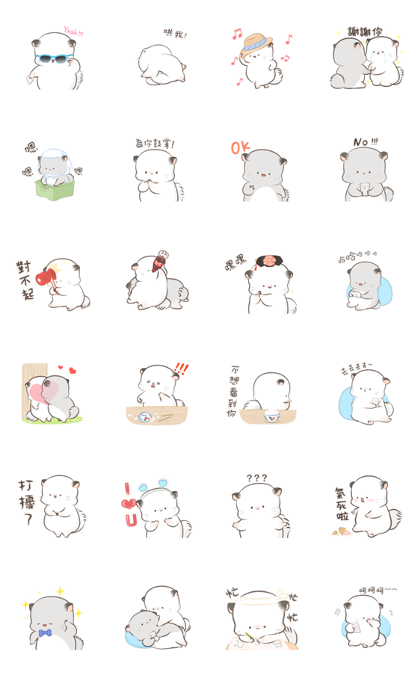 Super Soft Simao & Bamao 5 Line Sticker GIF & PNG Pack: Animated & Transparent No Background | WhatsApp Sticker