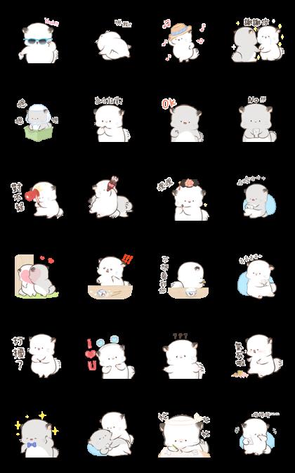 Super Soft Simao & Bamao 5 Line Sticker GIF & PNG Pack: Animated & Transparent No Background | WhatsApp Sticker