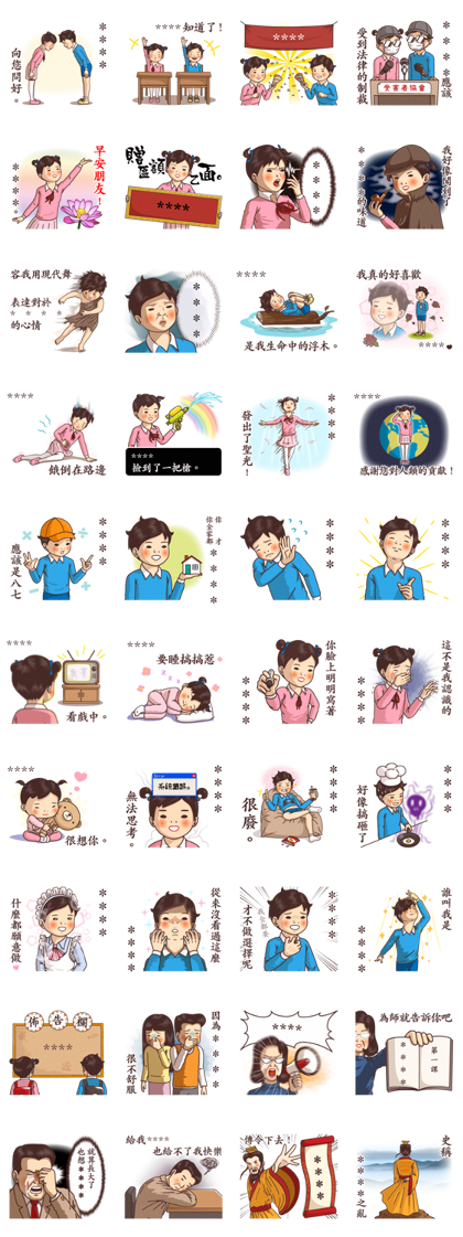 Textbook Goes Koo-Koo! Blank Fill-ins! Line Sticker GIF & PNG Pack: Animated & Transparent No Background | WhatsApp Sticker