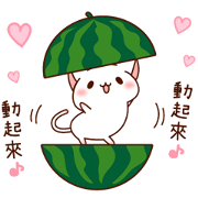 The Cat Which Tells Love Sticker for LINE & WhatsApp | ZIP: GIF & PNG