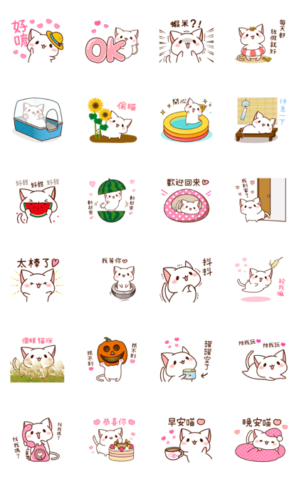 The Cat Which Tells Love Line Sticker GIF & PNG Pack: Animated & Transparent No Background | WhatsApp Sticker