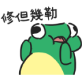 The Chick JiBai Frog Chubby Stickers Sticker for LINE & WhatsApp | ZIP: GIF & PNG