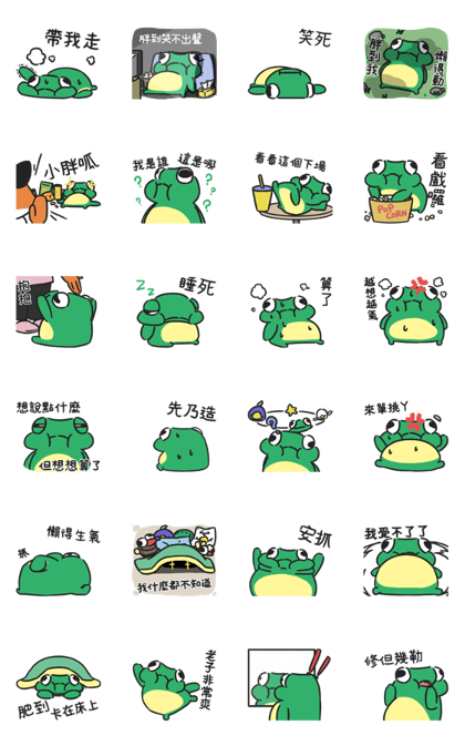 The Chick JiBai Frog Chubby Stickers Line Sticker GIF & PNG Pack: Animated & Transparent No Background | WhatsApp Sticker