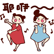 Too Lazy to Type! 2 Sticker for LINE & WhatsApp | ZIP: GIF & PNG