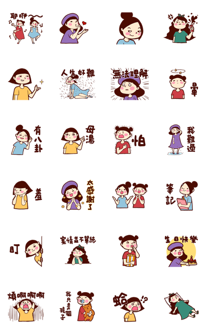Too Lazy to Type! 2 Line Sticker GIF & PNG Pack: Animated & Transparent No Background | WhatsApp Sticker
