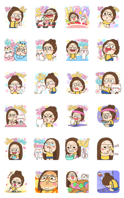 TuaGom: Pop-Up Stickers 5 Line Sticker GIF & PNG Pack: Animated & Transparent No Background | WhatsApp Sticker