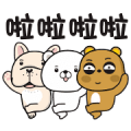 Two Bears: Dancing Dancing Sticker for LINE & WhatsApp | ZIP: GIF & PNG