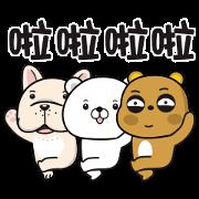 Two Bears: Dancing Dancing Sticker for LINE & WhatsApp | ZIP: GIF & PNG
