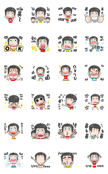 Very Grean: Hyperactive Fast Moving Line Sticker GIF & PNG Pack: Animated & Transparent No Background | WhatsApp Sticker