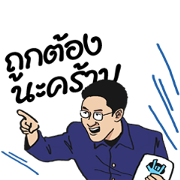 Workpoint's 30th Anniversary Sticker for LINE & WhatsApp | ZIP: GIF & PNG