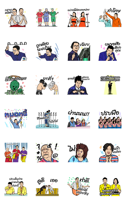 Workpoint's 30th Anniversary Line Sticker GIF & PNG Pack: Animated & Transparent No Background | WhatsApp Sticker