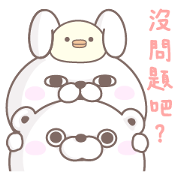 YOSISTAMP: Rabbit & Bear 100% Sticker for LINE & WhatsApp | ZIP: GIF & PNG