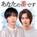 Your Turn to Kill Vol. 2 Sticker for LINE & WhatsApp | ZIP: GIF & PNG