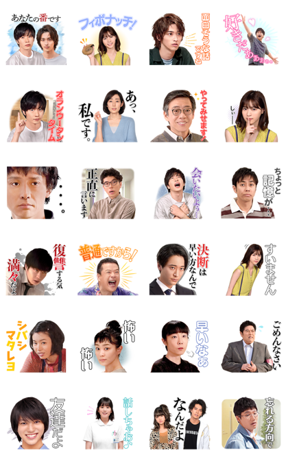Your Turn to Kill Vol. 2 Line Sticker GIF & PNG Pack: Animated & Transparent No Background   WhatsApp Sticker