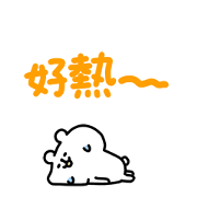 Yurukuma in Summer Sticker for LINE & WhatsApp | ZIP: GIF & PNG