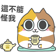 sinkcmoic Chubby stickers Sticker for LINE & WhatsApp | ZIP: GIF & PNG