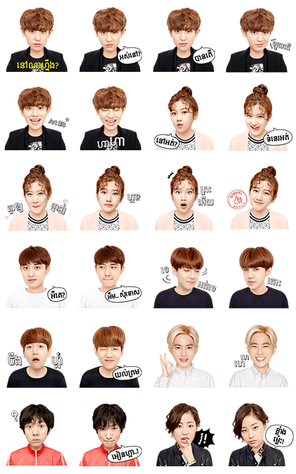 2nd Edition of K-Pop Star EXO in Khmer Line Sticker GIF & PNG Pack: Animated & Transparent No Background | WhatsApp Sticker