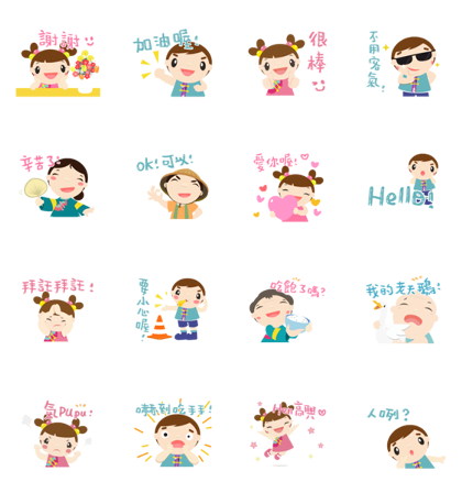 A-DI and A-MOI love Hakka 2.0 Line Sticker GIF & PNG Pack: Animated & Transparent No Background | WhatsApp Sticker