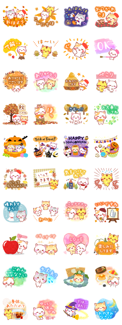 A lot of cats. Warm & Fuzzy Stickers Line Sticker GIF & PNG Pack: Animated & Transparent No Background | WhatsApp Sticker
