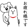 Aggressive Bear Betakkuma×Otosan Sticker for LINE & WhatsApp | ZIP: GIF & PNG