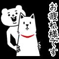 Aggressive Bear Betakkuma × Otosan