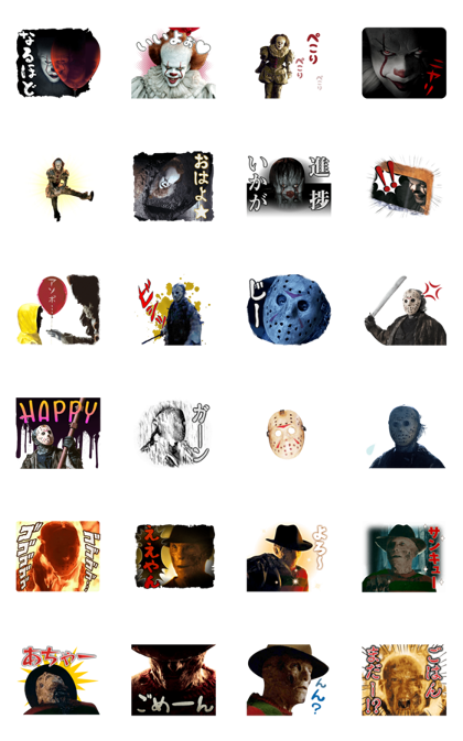 Animated Horror! Scary Stickers Line Sticker GIF & PNG Pack: Animated & Transparent No Background | WhatsApp Sticker