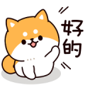 Answer Shiba Dog Sticker for LINE & WhatsApp | ZIP: GIF & PNG