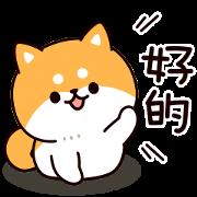 Answer Shiba Dog Sticker for LINE & WhatsApp | ZIP: GIF & PNG