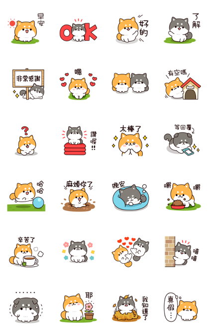Answer Shiba Dog Line Sticker GIF & PNG Pack: Animated & Transparent No Background | WhatsApp Sticker