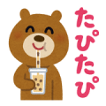 Avail×Irasutoya Sticker for LINE & WhatsApp | ZIP: GIF & PNG