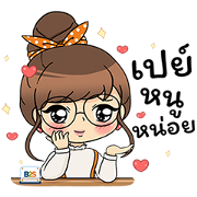 B2S Fun Family Sticker for LINE & WhatsApp | ZIP: GIF & PNG