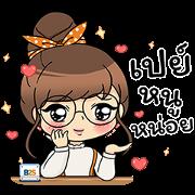B2S Fun Family Sticker for LINE & WhatsApp | ZIP: GIF & PNG